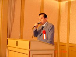 公明党全国代表者会議 議長 太田 昭宏 先生