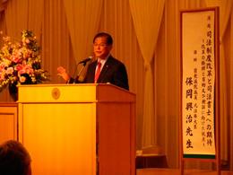 講演をする元法務大臣 前衆議院議員 保岡興冶先生