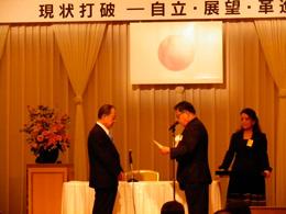 表彰を受ける井上会員